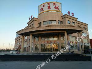 奇台九洲賓館