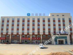 漢庭酒店(吐魯番西環北路店)