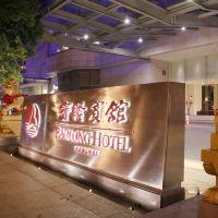 上海寶隆賓館酒店預訂