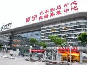 青海白云翔羚酒店