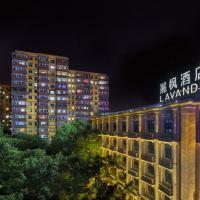 麗楓酒店(北京中關村人民大學地鐵站店)酒店預訂