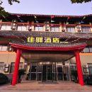 銀座佳驛酒店(平原琵琶灣店)