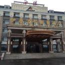 伊春萬怡假日酒店