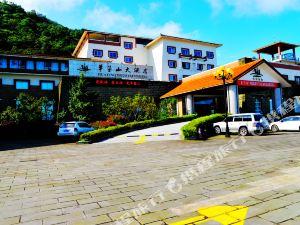 華鎣山大酒店