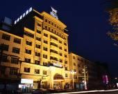 樂平富豪假日酒店