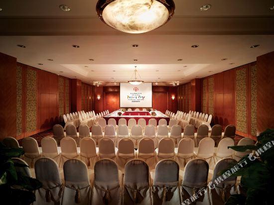香港嘉湖海逸酒店(Harbour Plaza Resort City)會議室