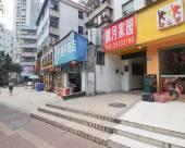 深圳旗月家園旅館
