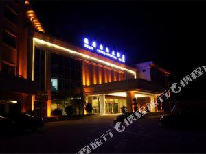 德安國際大酒店