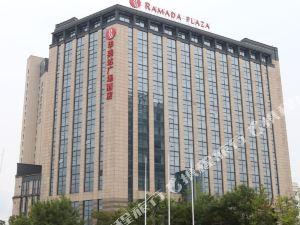 連云港華美達廣場酒店(原龍禧酒店)