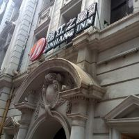 錦江之星品尚(上海南京路步行街店)酒店預訂