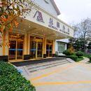 蓬萊八仙居賓館