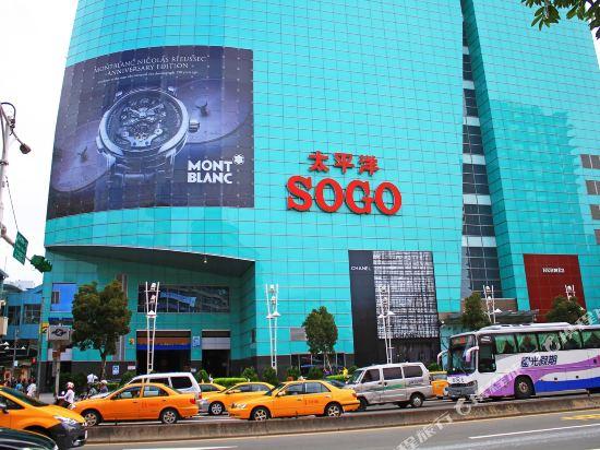 台北怡亨酒店(Hotel éclat)周邊圖片