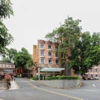 廣州金苑酒店酒店預訂