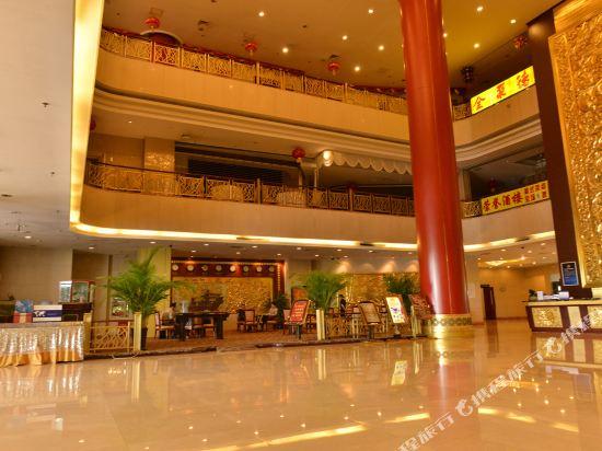 北京華爾頓酒店(原鴻坤國際大酒店)(Walton Hotel)公共區域