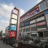 布丁(上海龍陽路地鐵站新國際博覽中心店)酒店預訂