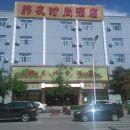 懷仁朔州邦友時尚酒店