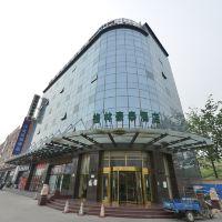格林豪泰(北京科創五街店)酒店預訂