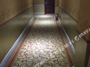 固始金博大商務酒店