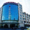 溫州平陽君悅商務賓館