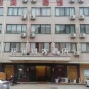 磐安銘鋮閣大酒店