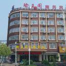 信陽瑜王閣商務賓館