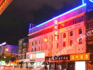 楚雄鹿城溫州酒店