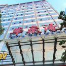 石獅華飛濠江大酒店