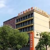 布丁酒店(西安鐘樓中心店)