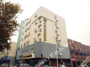 如家快捷酒店(淄博周村古商城大街店)