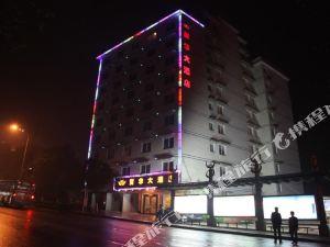凱里翼華大酒店