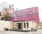 易佰連鎖旅店(上海牡丹江路店)