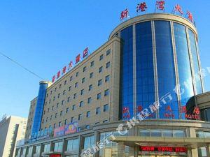 錦州新港灣大酒店