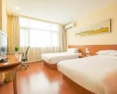漢庭酒店(安慶光彩大市場店)