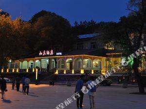 鏡泊湖山莊酒店