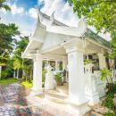 清邁首驛精品度假酒店(E-Outfitting Resort Chiang Mai)