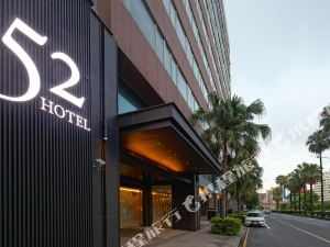 台中昭盛52行館(52 Hotel)