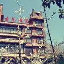 茂縣古羌映象文化體驗中心酒店