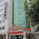 沙縣漢庭商務酒店