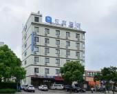 漢庭酒店(上海浦江高科技園區店)