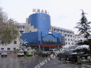 臨夏河海大廈