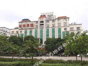 百色林怡賓館(原鑫怡大酒店)