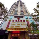 南平旺輝大酒店