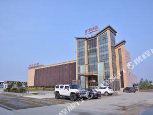 江蘇煜康大酒店