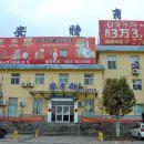臨沂莒南捷安特商務酒店
