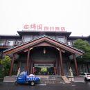丹陽錦園假日酒店