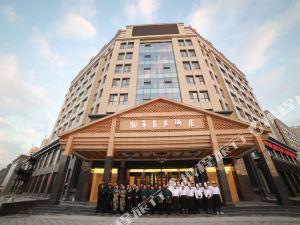 平泉潤華商務酒店