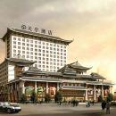 天宇酒店(南寧江南萬達店)