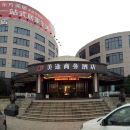 龍游美途商務酒店(原君度精品酒店)