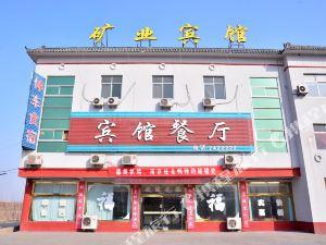 東平礦業賓館