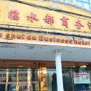 阜陽君臨水都商務酒店
